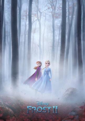Frost 2 (Teaser 2)