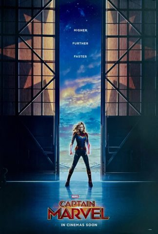 Captain Marvel  (Teaser)