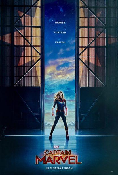 Captain Marvel  (Teaser)