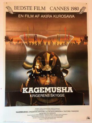 Kagemusha – Krigerens Skygge