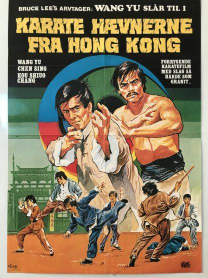 Karatehævnerne fra Hong Kong